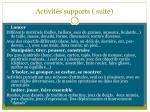 activit s supports suite