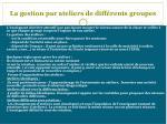la gestion par ateliers de diff rents groupes