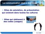 la communication ob it des rites