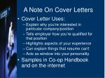 a note on cover letters