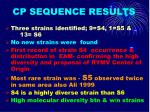 cp sequence results