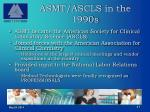 asmt ascls in the 1990s