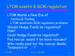 ltcm events gcm regulation