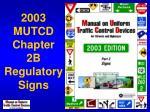 2003 mutcd chapter 2b regulatory signs
