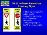 2b 12 in street pedestrian crossing signs