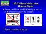2b 23 reversible lane control signs