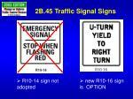 2b 45 traffic signal signs2