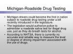 michigan roadside drug testing