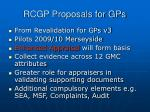 rcgp proposals for gps