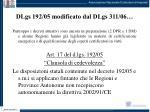 dlgs 192 05 modificato dal dlgs 311 061