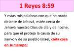 1 reyes 8 59