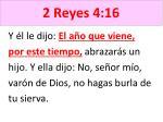 2 reyes 4 16