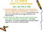 la corte costituzionale art dal 134 al 139