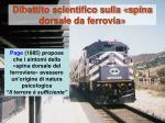 dibattito scientifico sulla spina dorsale da ferrovia