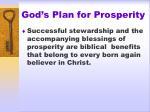 god s plan for prosperity