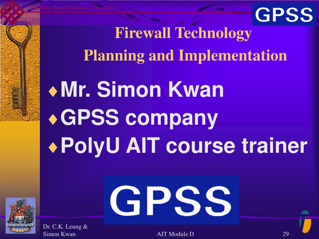 Firewall Technology