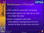 maintenance of firewalls