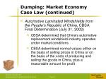 dumping market economy case law continued
