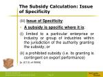 the subsidy calculation issue of specificity