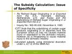 the subsidy calculation issue of specificity2
