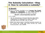 the subsidy calculation step 2 how to calculate a subsidy5