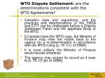 wto dispute settlement are the determinations consistent with the wto agreements