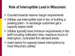 role of interruptible load in wisconsin