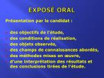 expos oral