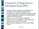 concept of a village process facilitation team pft
