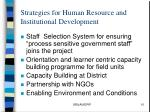 strategies for human resource and institutional development