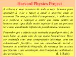 harvard physics project