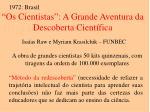 os cientistas a grande aventura da descoberta cient fica