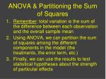 anova partitioning the sum of squares