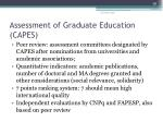 assessment of graduate education capes