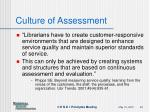 culture of assessment1