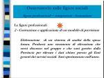 osservatorio sulle figure sociali figure professionali competenze formazione8
