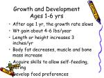growth and development ages 1 6 yrs