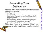 preventing iron deficiency1
