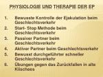 physiologie und therapie der ep3