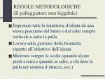 regole metodologiche il palleggiatore non leggibile