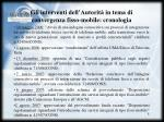 gli interventi dell autorit in tema di convergenza fisso mobile cronologia