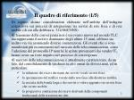 il quadro di riferimento 1 5