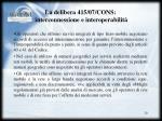 la delibera 415 07 cons interconnessione e interoperabilit