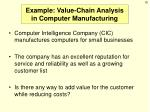 example value chain analysis in computer manufacturing
