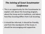 the joining of scout scoutmaster conference