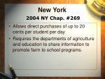 new york 2004 ny chap 269