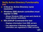 verify active directory functionality dns