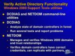 verify active directory functionality windows 2000 support tools utilities