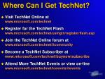 where can i get technet