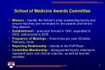 school of medicine awards committee